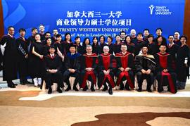 Graduates and faculty at the MA Leadership graduation reception in China